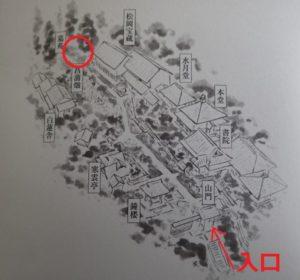 東慶寺:休憩場所