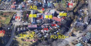 七沢荘:平面図と建物名称