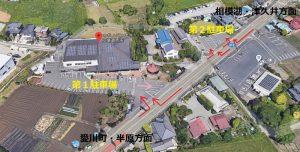 オギノパン本社工場直売店:自動車駐車場の地図