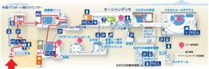 新江ノ島水族館:深海Ⅰゾーン