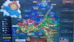 さがみ湖イルミリオン:順路コース地図