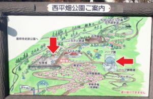 松田きらきらフェスタ:お手洗い・トイレの場所地図マップ