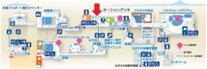 新江ノ島水族館:カワウソがいる場所地図マップ
