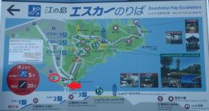 江ノ島トイレマップ