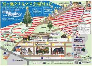 宮ヶ瀬クリスマス会場イルミネーションMAP地図立入禁止エリア
