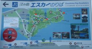 江の島:富士山の撮影に適した場所