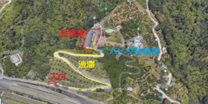 松田きらきらフェスタ:渋滞する場所地図マップ