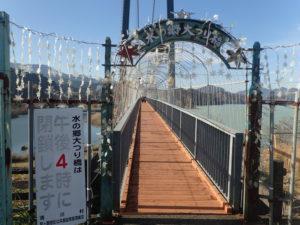 宮ヶ瀬大つり橋