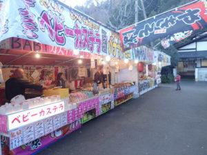 宮ヶ瀬クリスマス会場イルミネーション:屋台