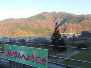 宮ヶ瀬クリスマス会場イルミネーションMAP地図:やまなみセンターR階展望台