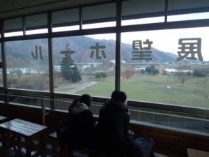宮ヶ瀬クリスマス会場イルミネーションMAP地図:やまなみセンター展望ホール