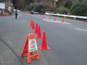 宮ヶ瀬クリスマス会場イルミネーションMAPによる臨時駐車場風景