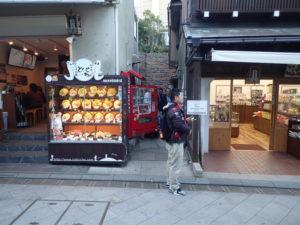 江の島参道:喫煙場所