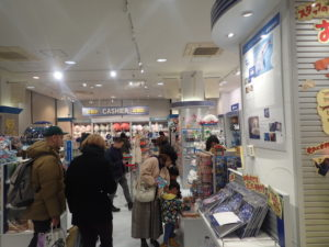 新江ノ島水族館:1F売店