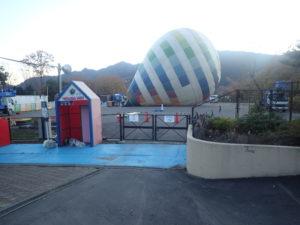 さがみ湖イミリオン:気球