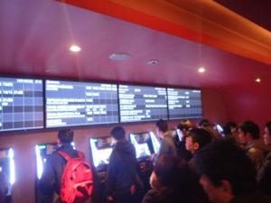 MX4D:チケット券売機