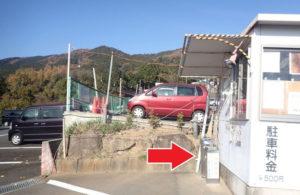 松田きらきらフェスタ:喫煙場所