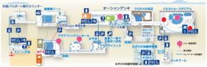新江ノ島水族館:ビール販売しているお店