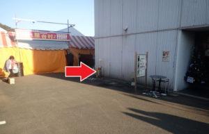 松田きらきらフェスタ:喫煙場所ハーブ館
