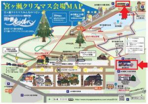 宮ヶ瀬クリスマス会場イルミネーションMAP:二輪バイク駐輪場