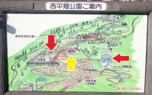松田きらきらフェスタ:こどもの館トイレ場所マップ