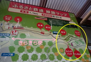 松田きらきらフェスタ:きらきら便と比較マップ地図