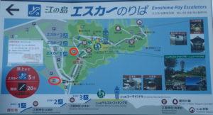 江の島トイレ改修工事2019年