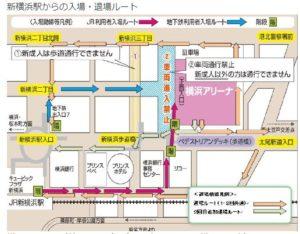 横浜アリーナ:成人式:通路区分