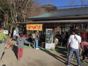 大山阿夫利神社:茶屋