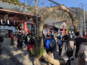 大山阿夫利神社:初詣参拝 混雑