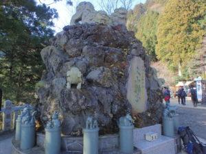 大山阿夫利神社:獅子山