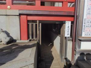 大山阿夫利神社:神水