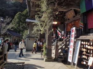 大山阿夫利神社初詣:大山寺