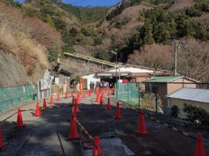 大山阿夫利神社:大山ケーブル駅の混雑具合