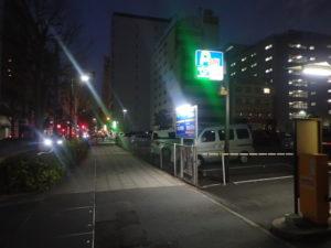 横浜アリーナ:成人式:駐車場:満車