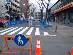 横浜アリーナ:成人式:アリーナ通り封鎖