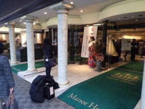 横浜市:成人式:新横浜国際ホテル(南館):撮影スポット