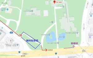 平塚八幡宮:無料駐車場マップと車御祓の場所