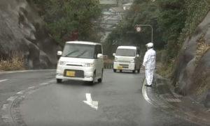 1日2台が横転する事故現場:雨の状況